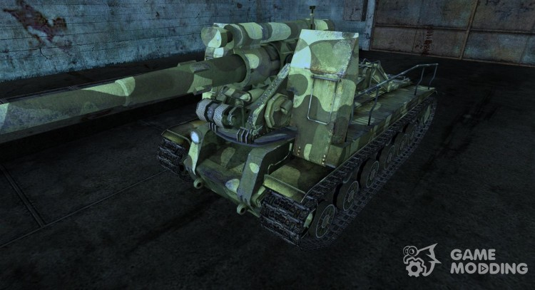 С-51 для World Of Tanks