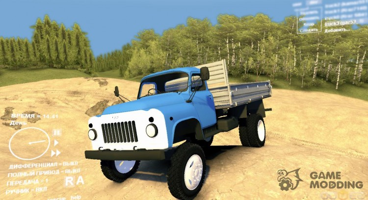 GAZ 53 for Spintires DEMO 2013