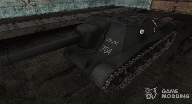Объект 704 SuicideFun 2 для World Of Tanks