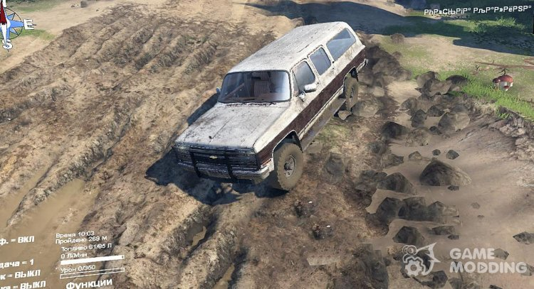Chevrolet Suburban 1989 for Spintires 2014