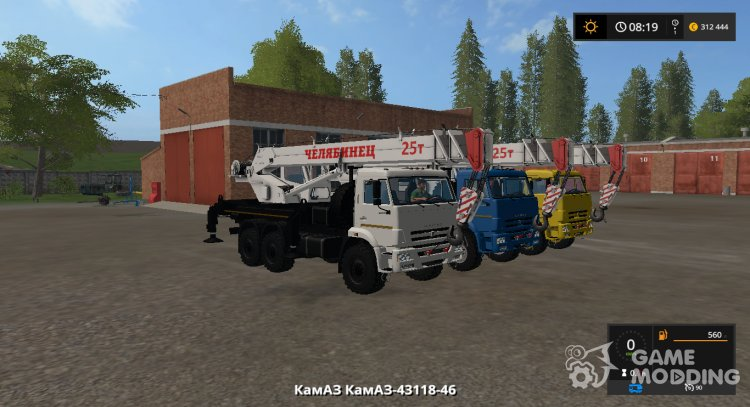 KamAZ-43118-46 crane version 1.0.2.4 for Farming Simulator 2017