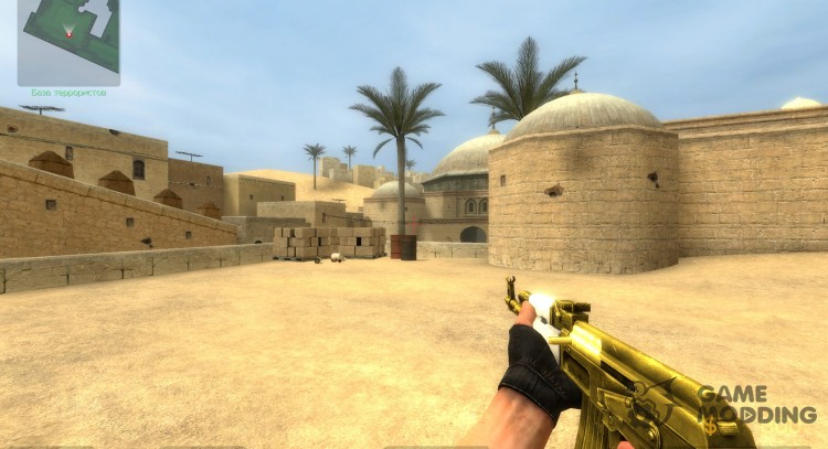Ak-47 for rich terrorists for Counter-Strike Source