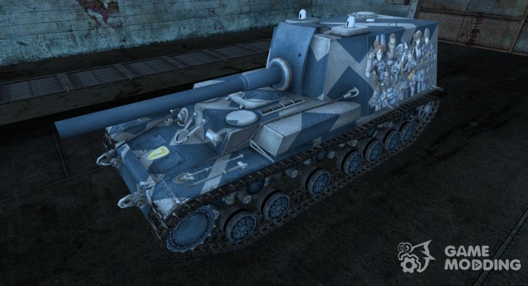 Шкурка для Объект 212 для World Of Tanks