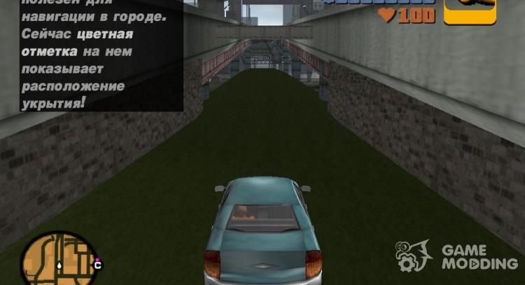 gta 3 android скачать бесплатно на русском