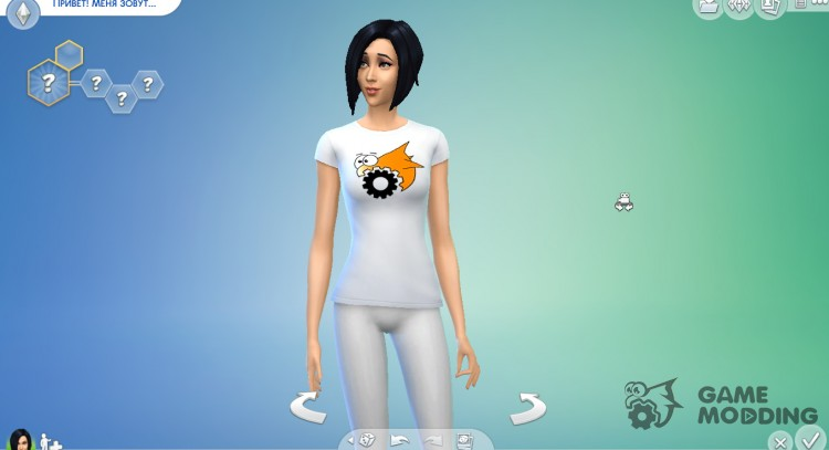 T-shirt Gamemodding for Sims 4