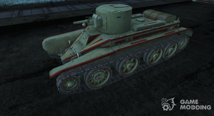 Skin for BT-2 for World Of Tanks
