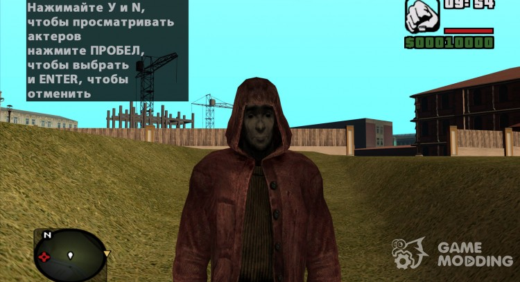 Sinner in red cloak of S. T. A. L. K. E. R v. 3 for GTA San Andreas