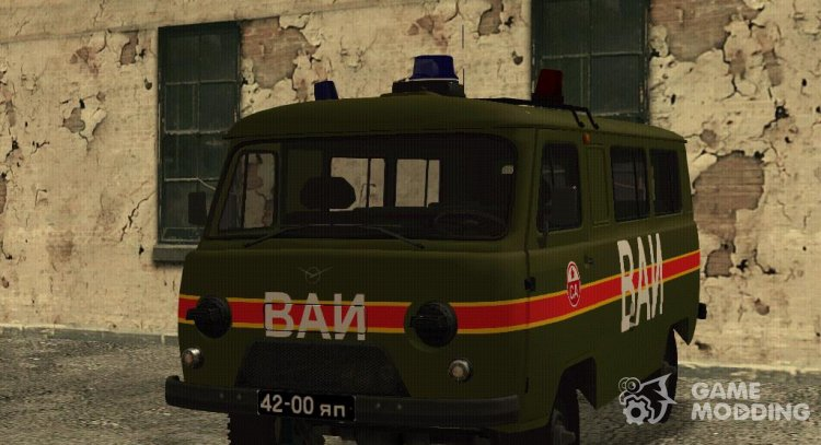 UAZ-452 Loaf VAI USSR for GTA San Andreas