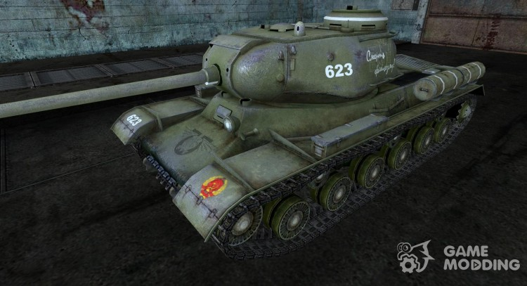 IP VakoT for World Of Tanks