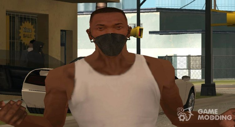 Protective black mask for GTA San Andreas