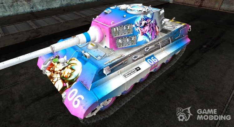 Skin for Tiger II for World Of Tanks