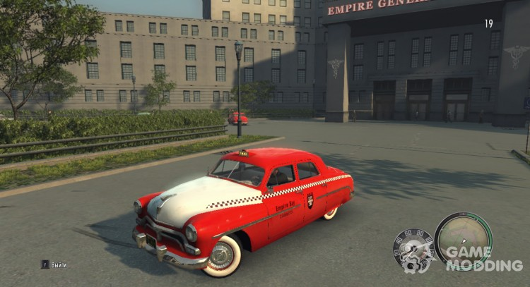 New red taxi for Mafia II
