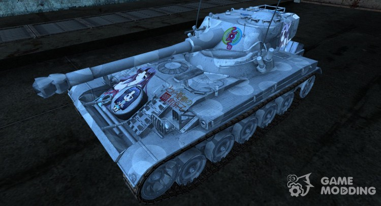 Шкурка для AMX 13 75 №20 для World Of Tanks