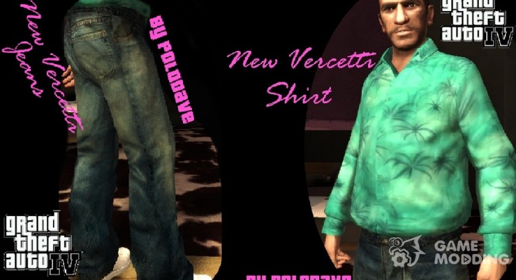 Clothing Tommi Vercetti for GTA 4