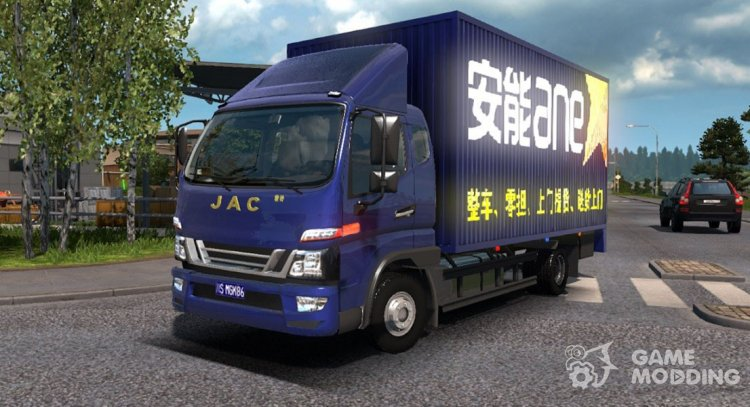 JAC Junling for Euro Truck Simulator 2