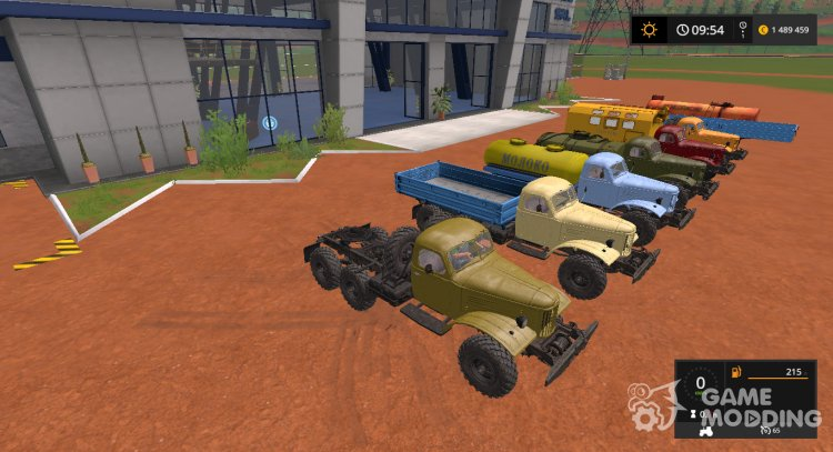Pak ZIL-157КД v1.1.0.1 for Farming Simulator 2017