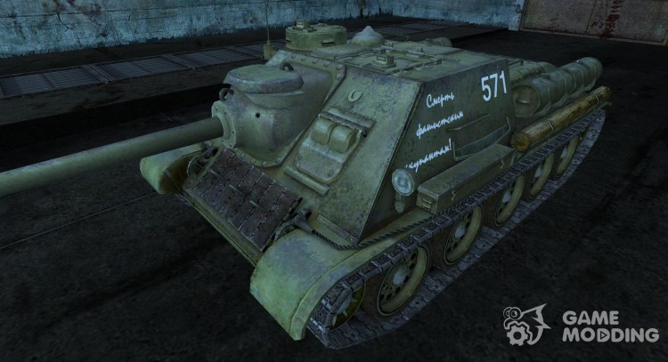 Su-100 for World Of Tanks