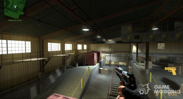hk_usp 2006 for Counter-Strike Source