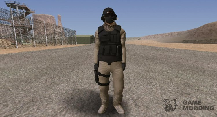 GTA Online Special Forces v1 for GTA San Andreas