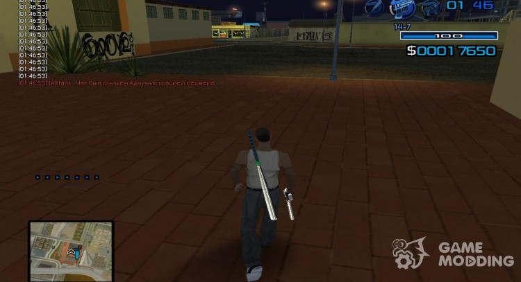 C-HUD by Murashik для GTA San Andreas