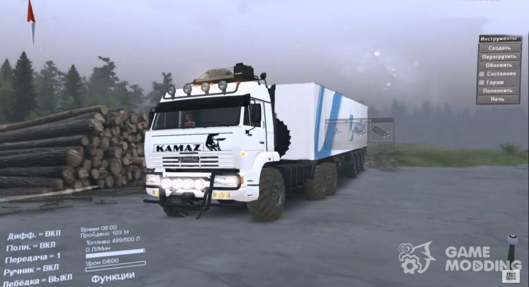 KamAZ 52114 for Spintires 2014