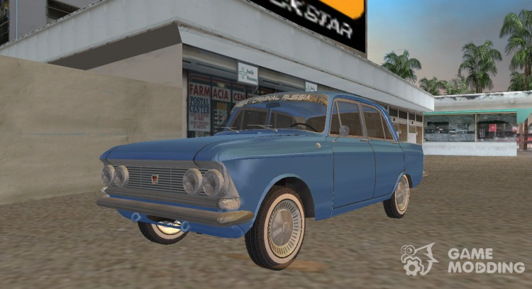 1967 Moskvich 408 for GTA Vice City