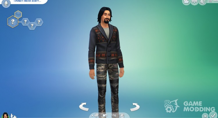 Pants Camouflage for Sims 4