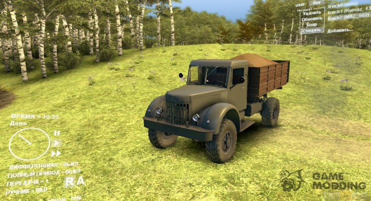 MAZ 502 for Spintires DEMO 2013