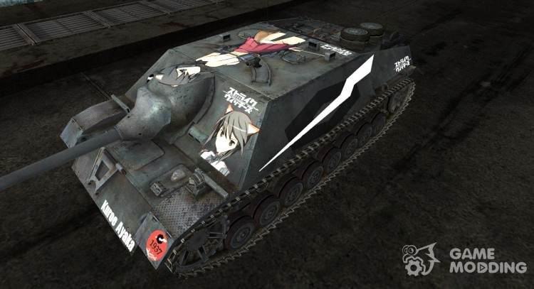 Anime skin for JagdPz IV for World Of Tanks