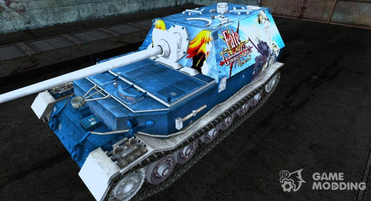 Skin for Ferdinand for World Of Tanks