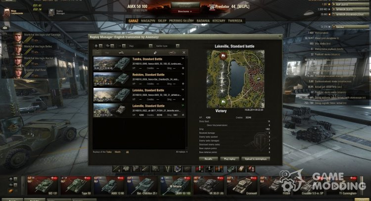 Replay Manager for World Of Tanks