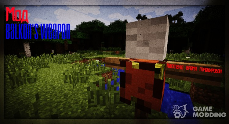 Balkon's Weapon Mod for Minecraft