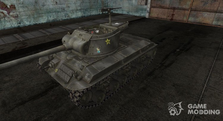 Skin for T25/2 Urban for World Of Tanks
