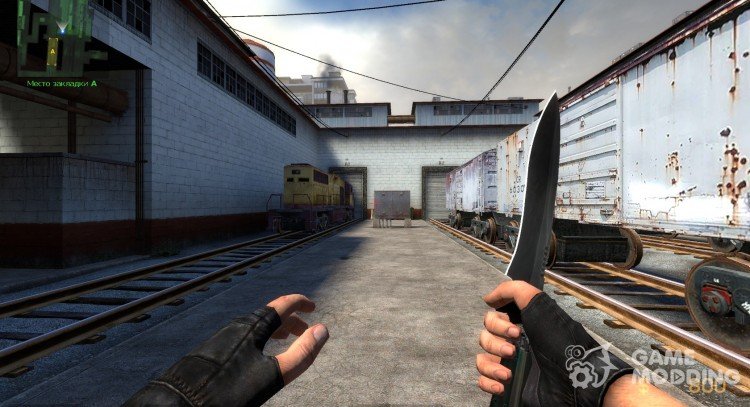 Black Tactical Knife for Counter-Strike Source