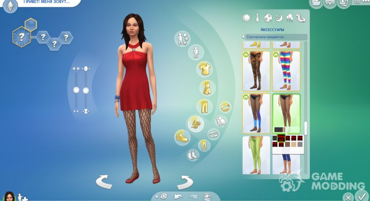 Tights for Sims 4