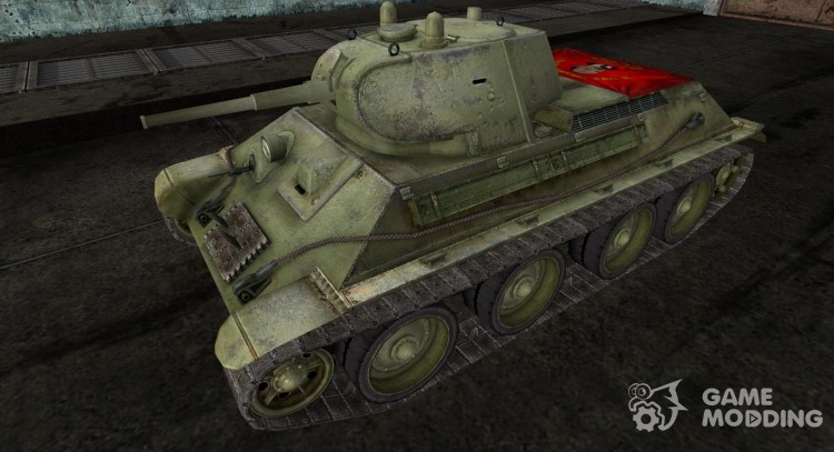 Skin for A-20 for World Of Tanks