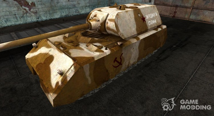 Skin for Maus No. 67 for World Of Tanks