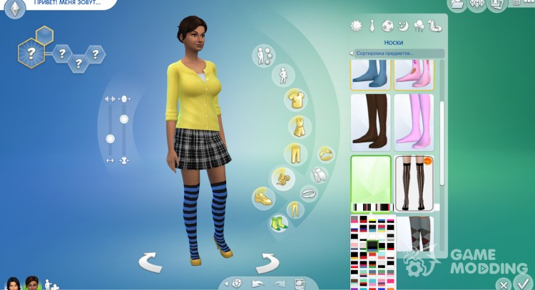 Stockings for Sims 4