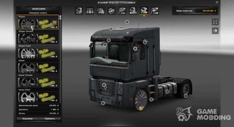Wheel collection v2.0 for Euro Truck Simulator 2