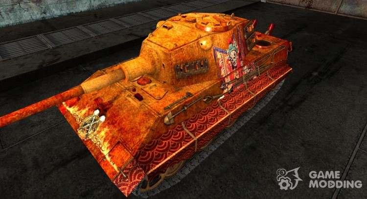 Skin for E-75 for World Of Tanks