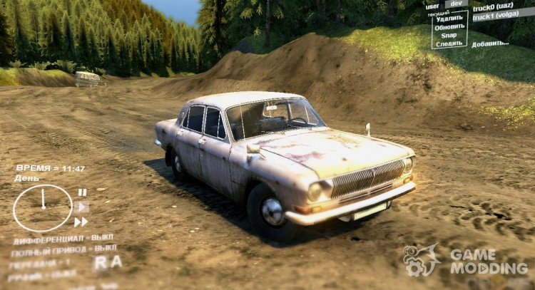 GAZ 24 for Spintires DEMO 2013