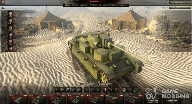 A deserted hangar World of Tanks for World Of Tanks