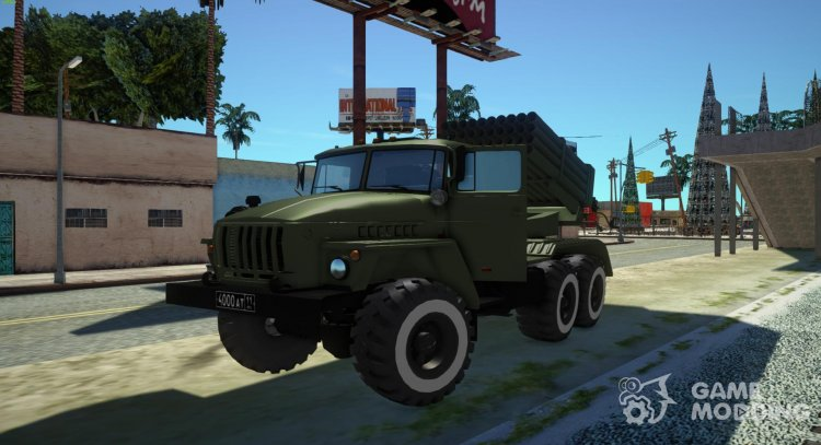 Ural-375 MLRS Grad for GTA San Andreas