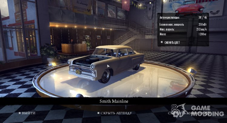 Smith Mainline Sport for Mafia II