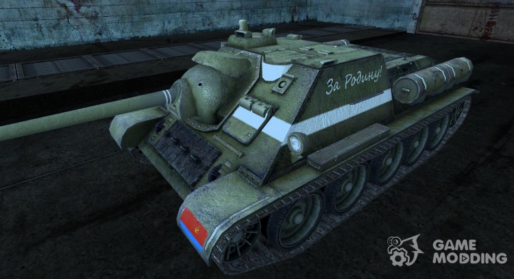 Su-85 VakoT for World Of Tanks
