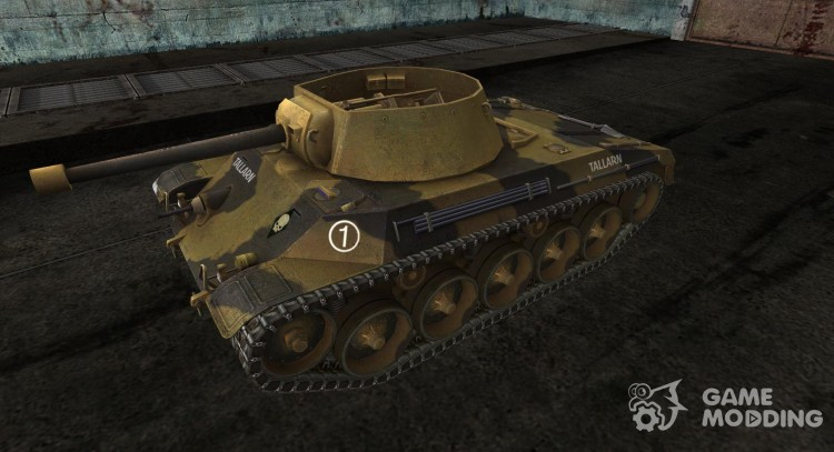 Skin for developer Center9 collects for World Of Tanks