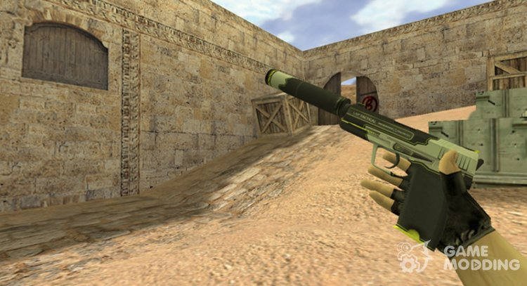 USP Spun for Counter Strike 1.6