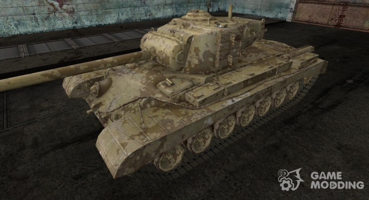 T32 for World Of Tanks