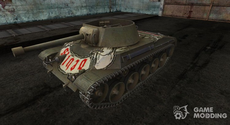 Шкурка для T49 для World Of Tanks