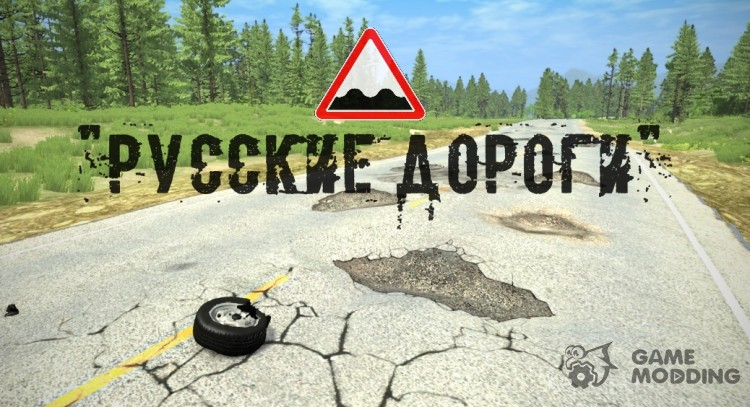 Russian Roads for BeamNG.Drive
